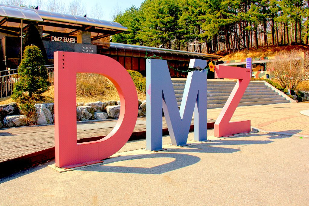 DMZ Tour Korea
