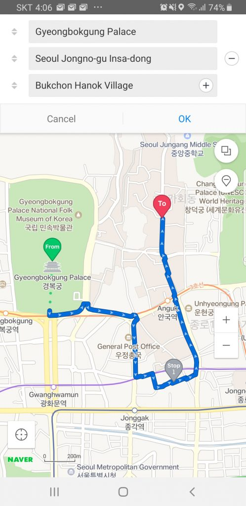 1-day tour route near Gyeongbokgung Palace